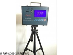 CCHG1000便携式粉尘仪