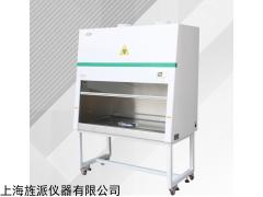 JPBSC-1000A2 医用生物安全柜实验室2级生物超净台