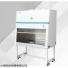 JPBSC-1000A2 醫用生物安全柜實驗室2級生物超凈臺
