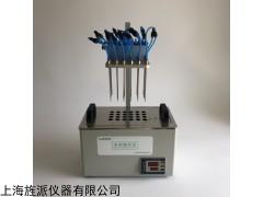 Jipad-24S 水浴氮气吹扫仪