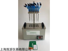 Jipad-24S 氮气吹干仪水浴氮吹仪