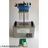 Jipad-24S 氮氣吹干儀水浴氮吹儀