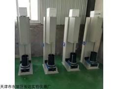 DZY-III 多功能電動擊實儀價格