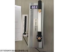 TH-386A  數字式黑白透射密度計(新)