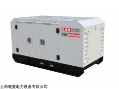 120千瓦三相柴油发电机