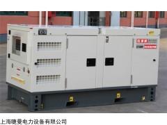 150千瓦柴油发电机欧洲狮动力