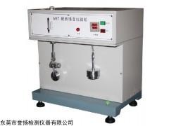 LT7022 MIT纸板耐折试验机