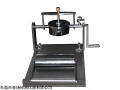 LT7025 纸张吸收性测定仪