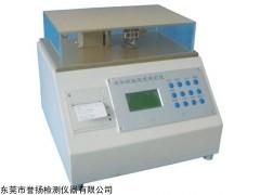 LT7026 数显式纸板挺度仪