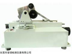 LT7029 纸张油墨吸收性测定仪