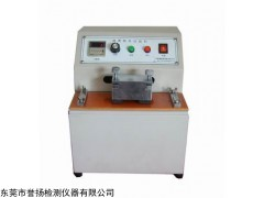 LT7030 油墨摩擦脱色测试仪