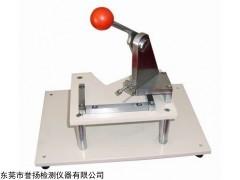 LT7033 纸板切角机