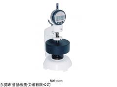 LT7034A 纸张厚度测定仪
