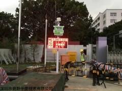 BYQL-YZ 广州在线扬尘噪音监测系统 厂家价格