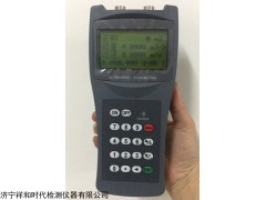 TDS-1000H 便携式超声波流量计