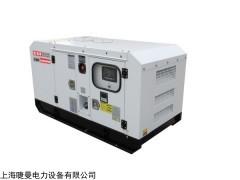100千瓦柴油發電機勵磁機