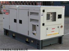 斷電自啟動120千瓦柴油發電機