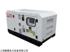 免操作150千瓦柴油發電機