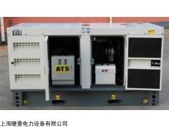 GT-200TSI大型柴油發電機