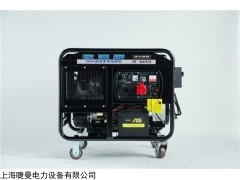 B-500TSI500A柴油發電電焊一體機