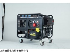 B-400A型柴油發電焊兩用機