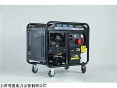 中鐵局采購300A柴油發電電焊機
