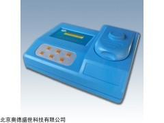 SS-WZT-1M 细菌浊度仪SS-WZT-1M