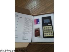 大庆市地磅专用无线地磅万能解码器