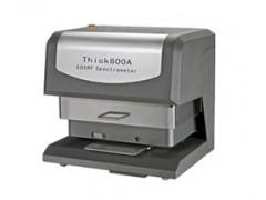 Thick800A X射线荧光金属电镀层厚镀检测仪
