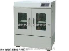 LYHZ-2002B 雙層大容量全溫振蕩培養箱