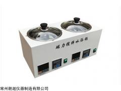DF-12S 雙孔磁力攪拌油浴鍋