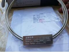 TDX-01 浩瀚色谱填充柱中标山东师范大学