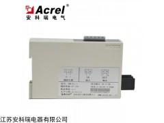 BM-AI/IS 安科瑞BM系列模拟信号隔离器