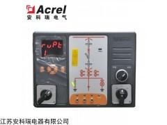 ASD200 安科瑞开关柜开关状态指示仪