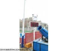 智慧城市建筑工地扬尘噪声在线监测系统