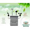 网格化大数据微型空气质量监测站