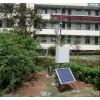 BYQL-QX 自动气象站 小型气象仪 农业 、校园、气象环境监测站