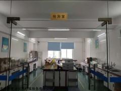 重庆大足县乐橙国际娱乐官网计量,重庆外校计量站