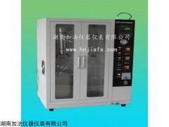 JF9168Z  自动减压蒸馏测定仪 GB/T9168