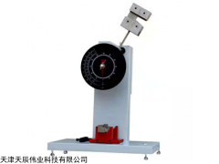 XJJ-50 衢州簡支梁式沖擊試驗機
