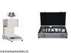 XNR—400B 丽水熔体流动速率测定仪