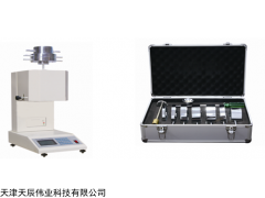 XNR—400B 麗水熔體流動速率測定儀