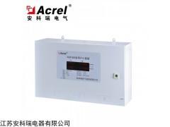 ADF300-I-9D(3S) 安科瑞多用户计量箱