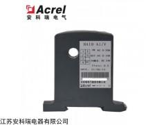 BA10-AI/I 安科瑞交流电流传感器