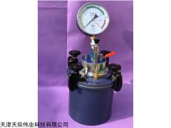 CA-X3 無錫混凝土含氣量測定儀