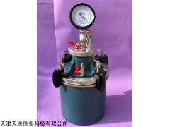 LC-615A 徐州混凝土含氣量測定儀
