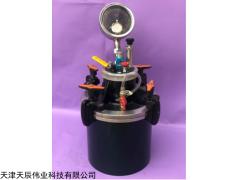 LS-620 常州混凝土含氣量測定儀