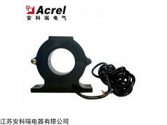 AKH-0.66 L45K 安科瑞开口式剩余电流互感器电气火灾智慧用电专用