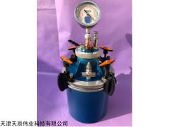 HC-S7L 南通混凝土含氣量測定儀