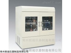 LYHZ-2002A 大容量全温度振荡培养箱